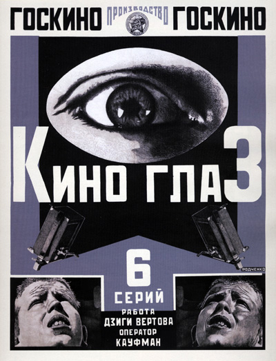 MQ Poster for Vertovs Kino glaz produced by Alexander Rodchenko